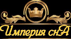 Империя Сна