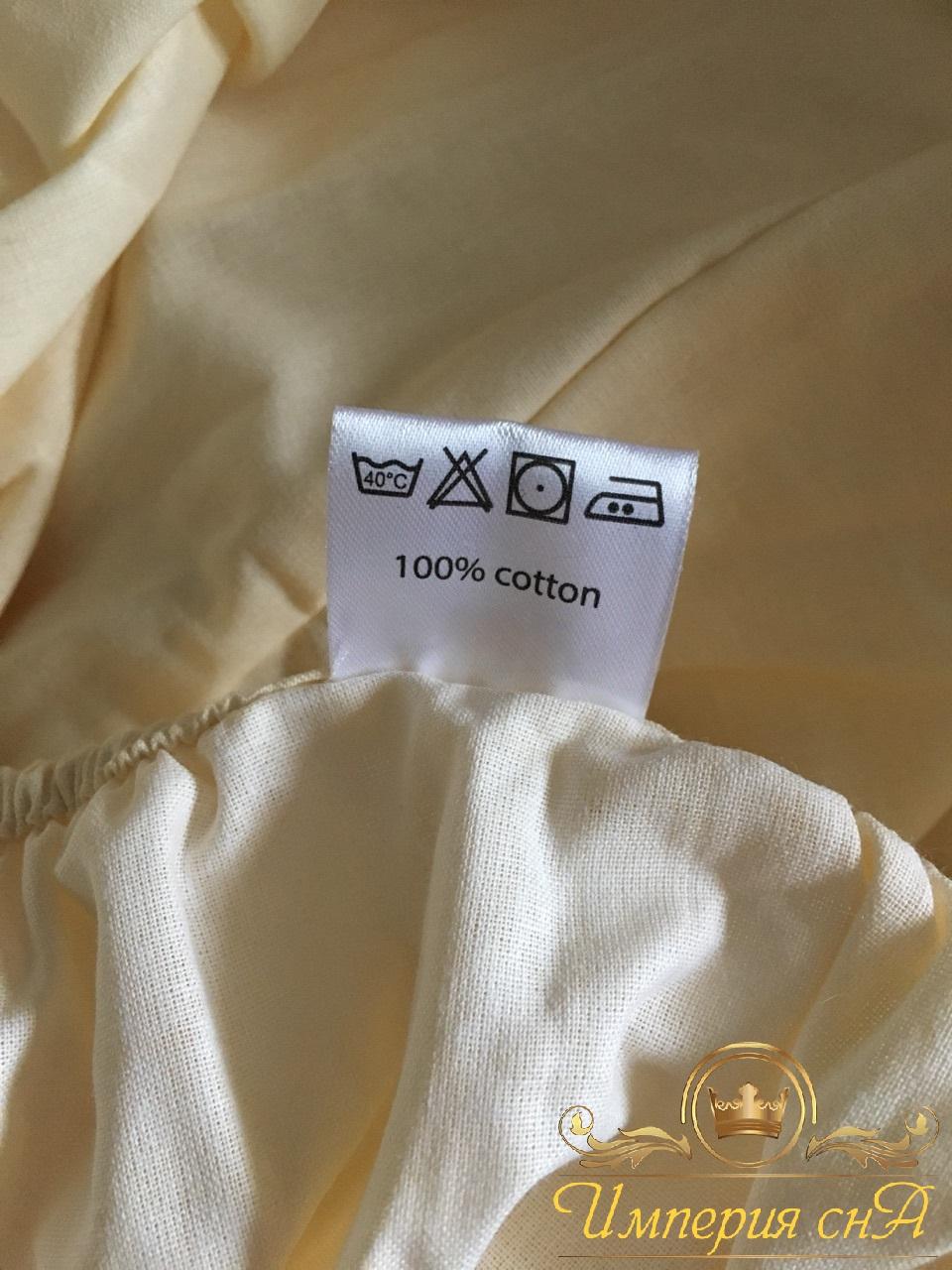 ярлычок состава ткани